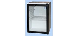 CG 45 G (+4°C…+10°C) - Üvegajtós hűtőszekrények